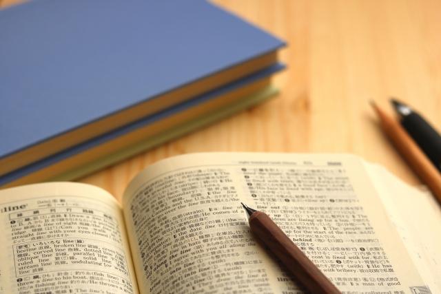 英語試験の対策が無料できるサイトのまとめ。